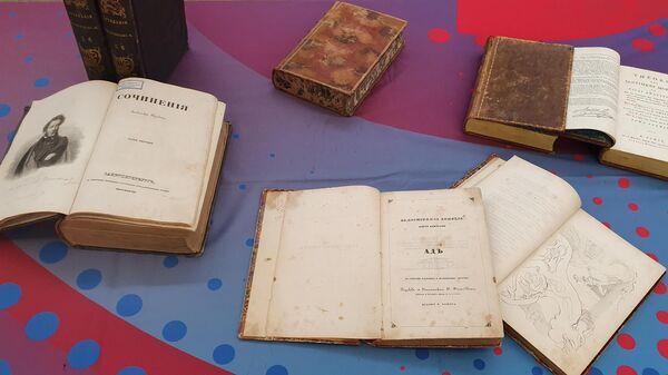 Уникальные книги, похищенные в годы войны, вернули в ФРГ российскому вузу