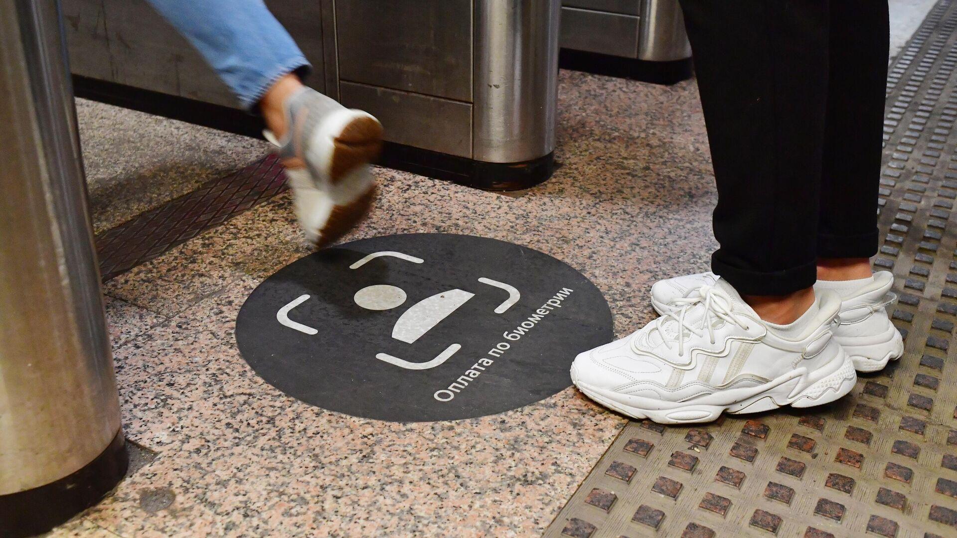 Пассажиры проходят через турникет с новой системой Face Pay для оплаты проезда по лицу на Филевской линии Московского метрополитена - РИА Новости, 1920, 13.09.2021