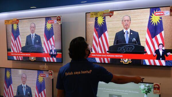 Выступление премьер-министра Малайзии Мухиддина Ясина, в котором он заявляет о своей отставке