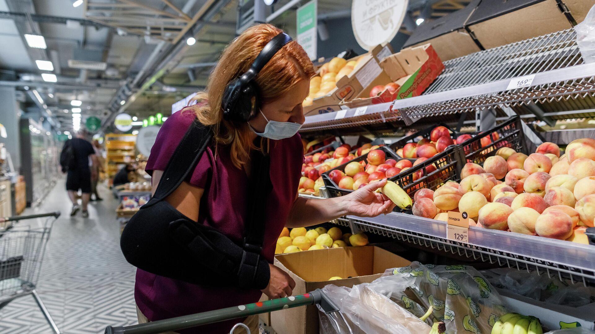 Девушка покупает продукты в костюме эмпатии GERT в торговой сети Пятёрочка - РИА Новости, 1920, 06.09.2021