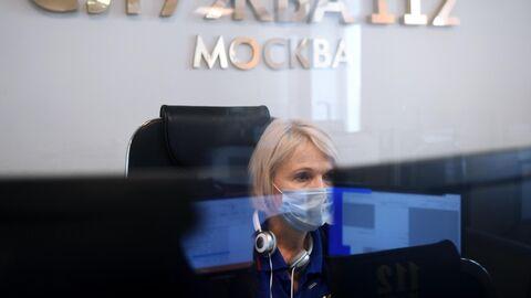 Работа Службы 112 Москвы