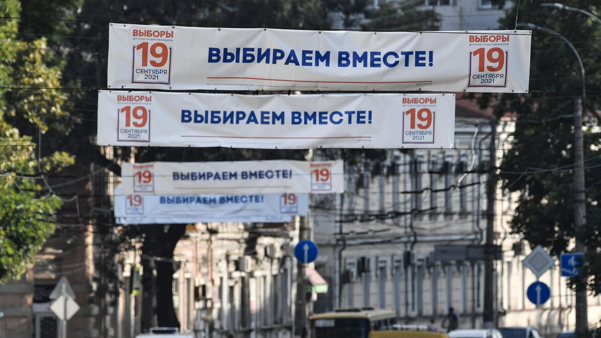 ВЦИОМ рассказал об отношении россиян к предвыборным дебатам