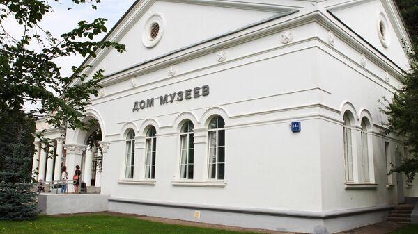 Открытие Дома музеев на ВДНХ