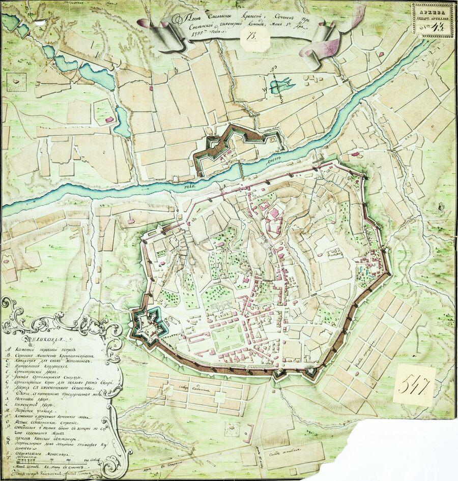 План Смоленской крепости 1795 года