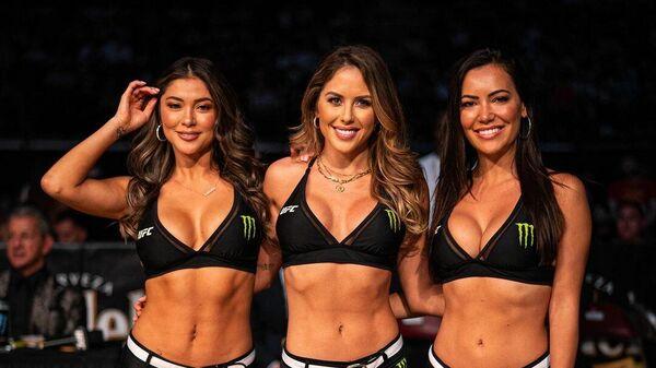 Ринг-герлз UFC