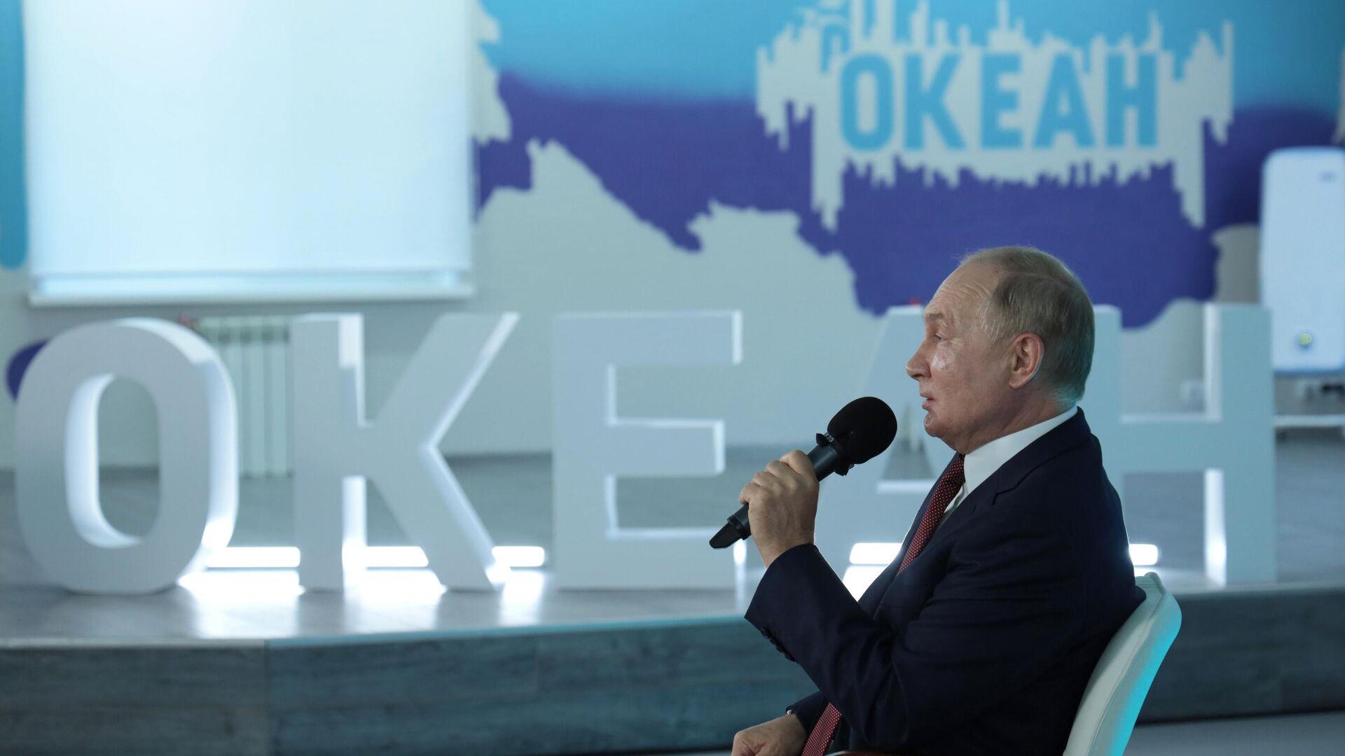 Путин призвал смотреть вглубь времен для оценки изменения климата
