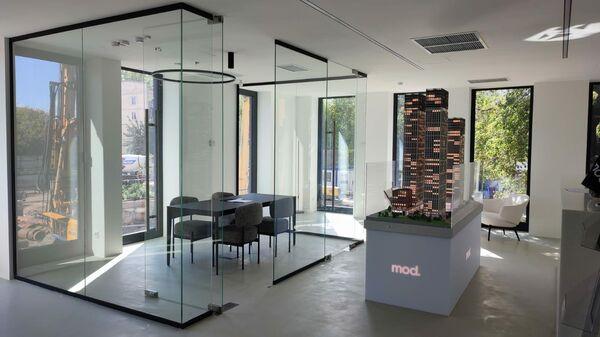 Офис продаж  MR Group