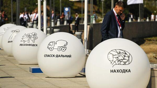 Во Владивостоке начнут научно-исследовательские работы по чипированию