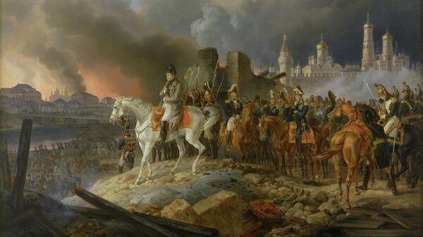 Наполеон сжигает Москву