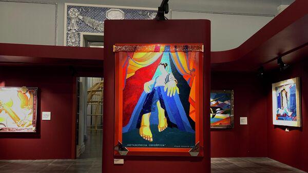 Выставка Фёдора Конюхова