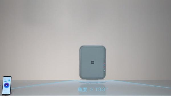 Motorola показала беспроводную зарядку, которая не требует контакта