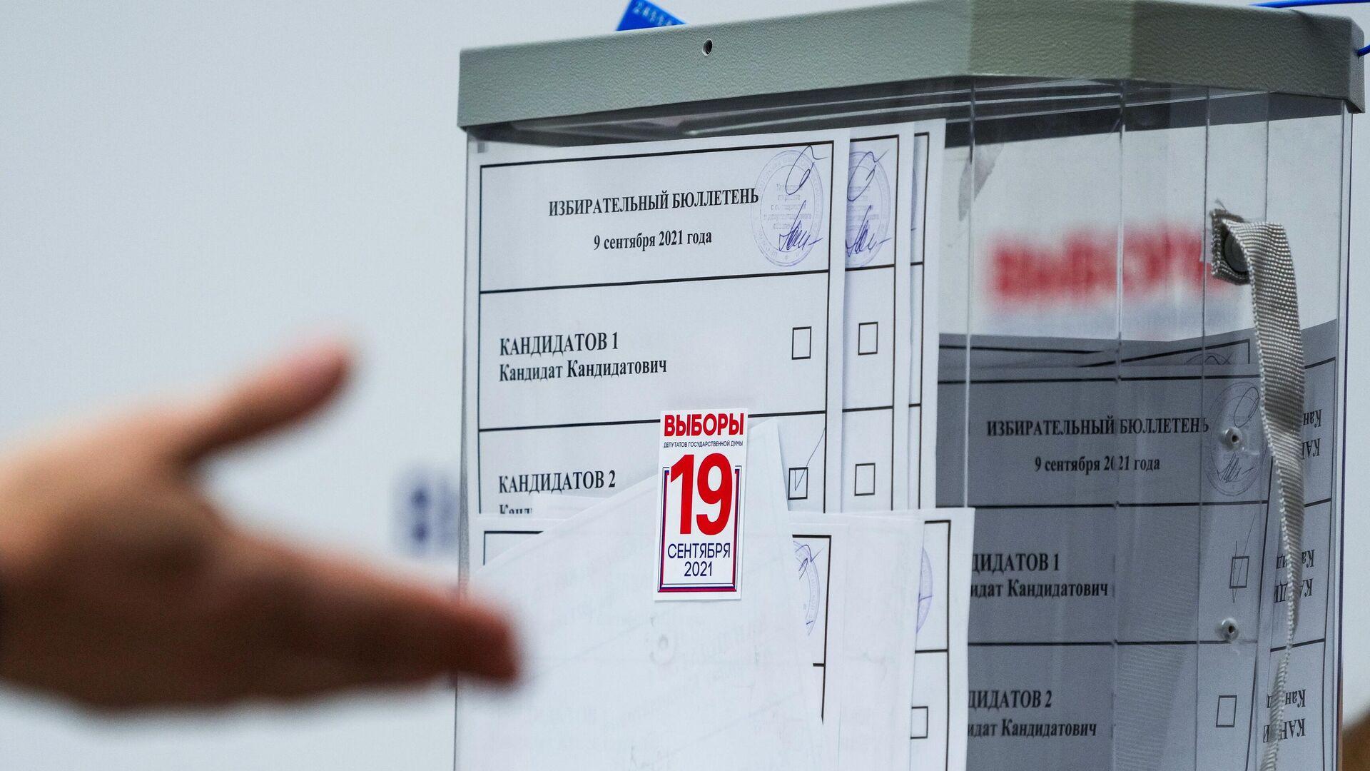 В информационном центре ЦИК дали старт голосованию