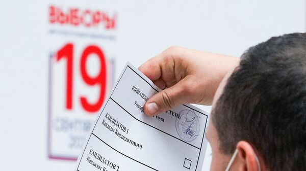 Открытое тестовое голосование в ЦИК России