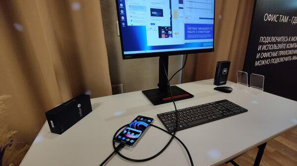 Motorola показала смартфон Edge 20 Pro, способный заменить компьютер