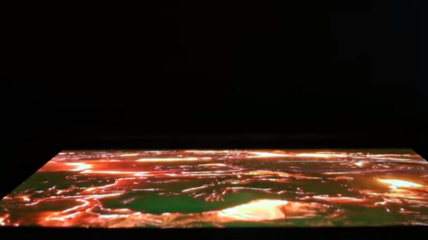 Представлен экран, который можно растянуть