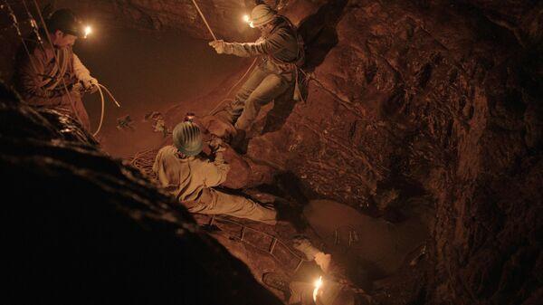 Кадр из фильма Дыра