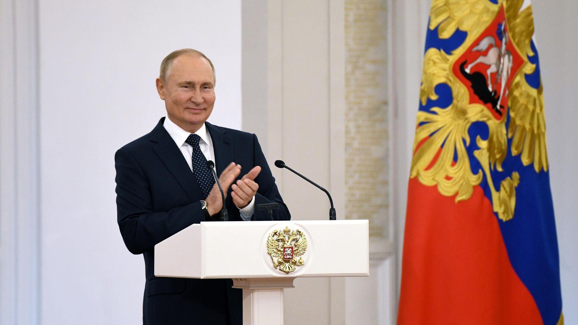 Владимир Путин - РИА Новости, 1920, 13.09.2021