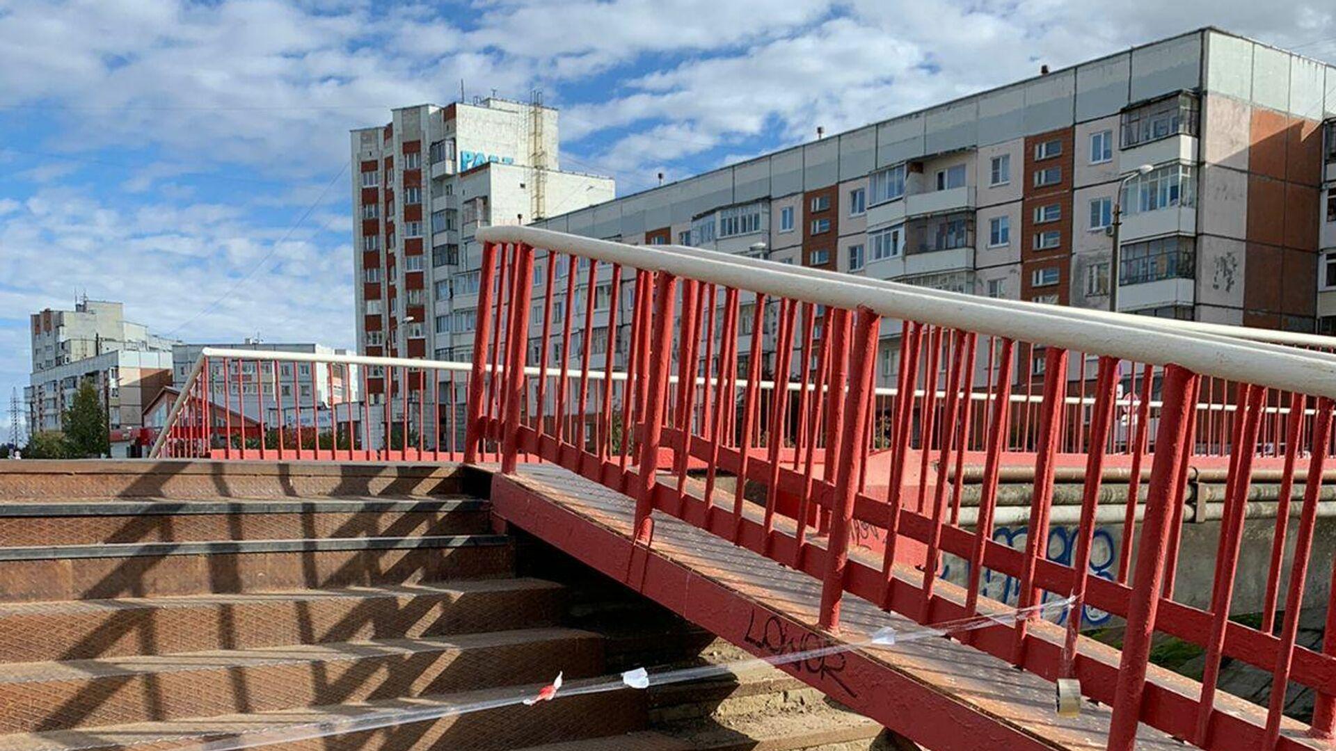 Мост по улице Лебедева в городе Северодвинске,  где был обнаружен подросток с ножевыми ранениями - РИА Новости, 1920, 13.09.2021