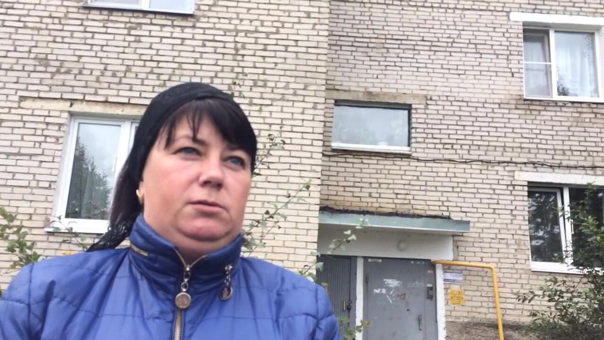 Дочь убитой пенсионерки - РИА Новости, 1920, 14.09.2021