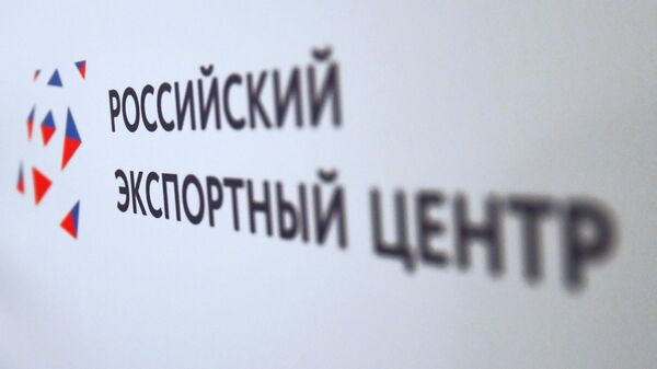 Логотип АО Российский экспортный центр (РЭЦ) на мероприятии Стратегия одного окна в Москве