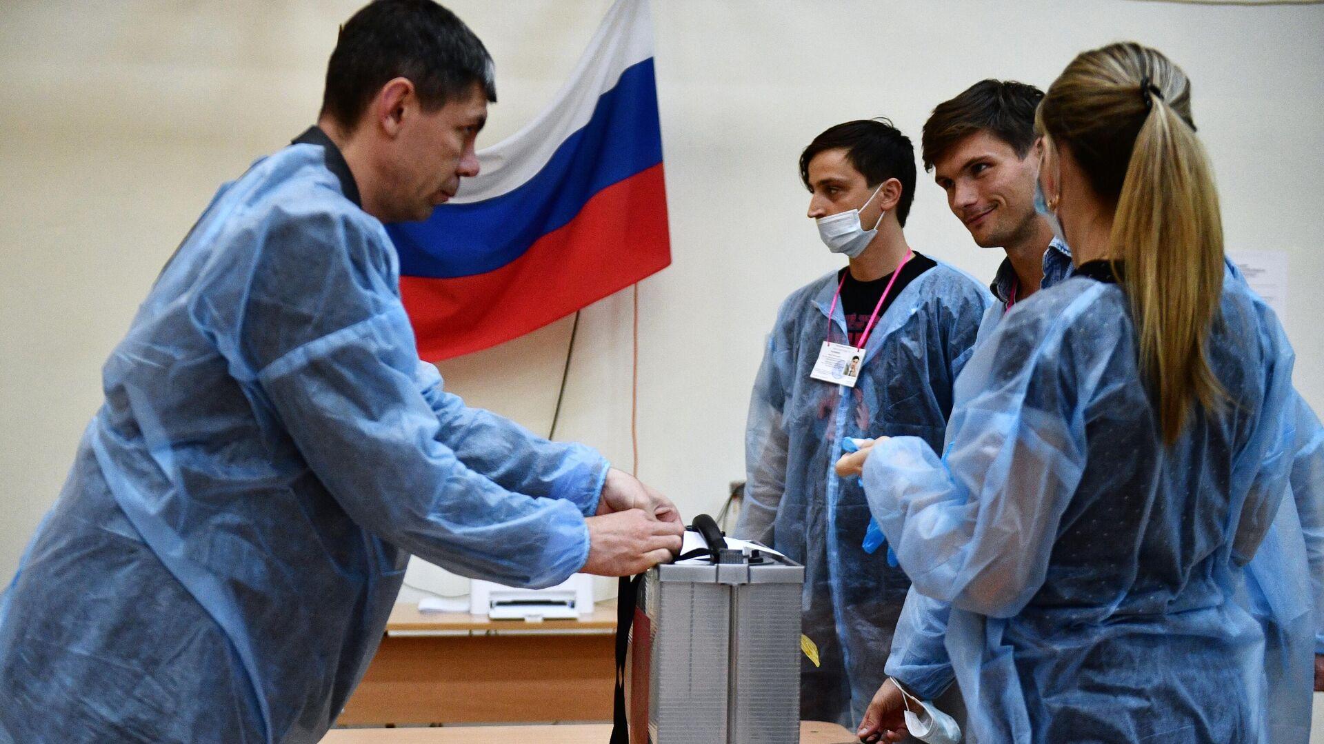 Общественный штаб опубликовал итоги онлайн-голосования в Москве