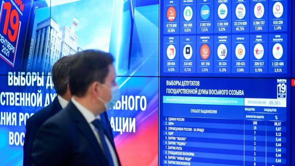 Работа информационного центра Центральной избирательной комиссии