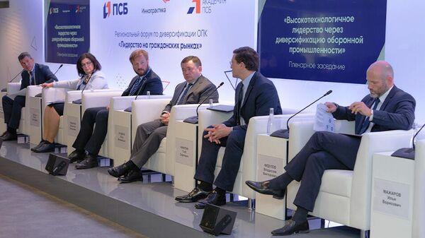 ПСБ запустит программу отбора перспективных проектов диверсификации в ОПК