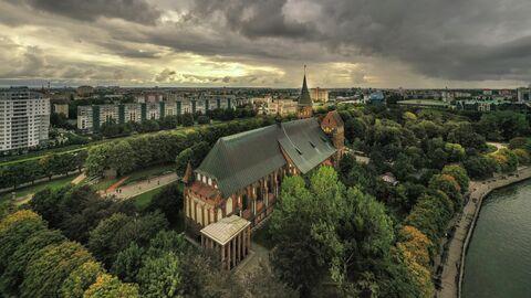 Домский собор, Калининград