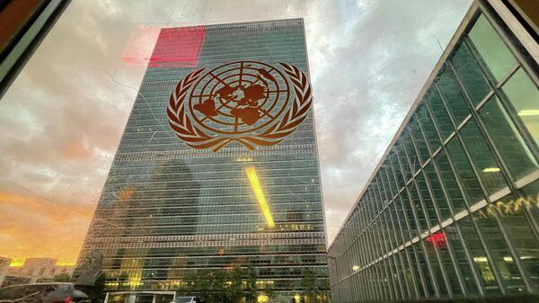 Здание штаб-квартиры Организации Объединенных Наций в Нью-Йорке