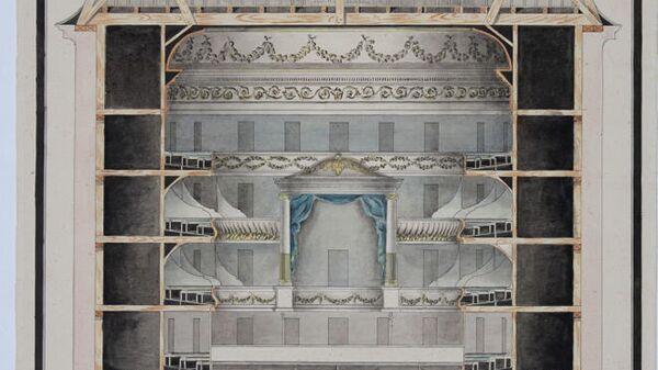 """1751278085 0:317:663:689 600x0 80 0 0 d6052c6c3596f77566f4822749461e69 - В """"Царицыно"""" открылась выставка """"Театрократия. Екатерина II и опера"""""""