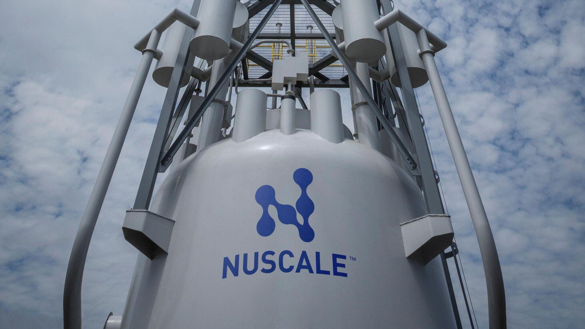 Полномасштабный макет верхней трети ядерного модуля NuScale Power  - РИА Новости, 1920, 26.09.2021
