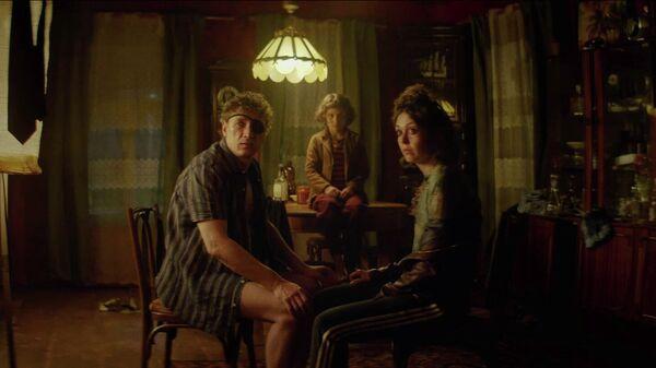 Кадр из фильма Оторви и выбрось