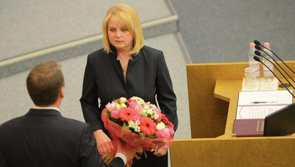 Утвержденная Уполномоченным по правам человека в России Элла Памфилова. Фото с места события