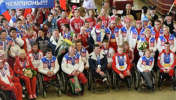Паралимпийцы. Архивное фото