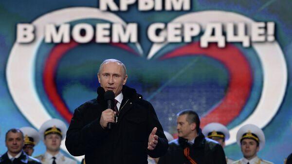 Президент России Владимир Путин во время выступления на митинг-концерте на Красной площади в Москве. 18 марта 2014