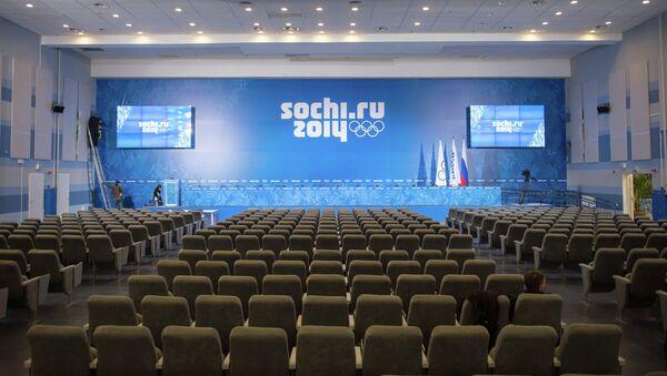 Главный медиацентр в Олимпийском парке в Сочи