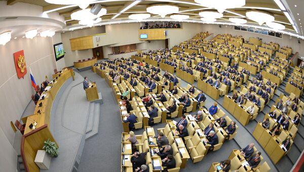Дополнительное пленарное заседание Госдумы РФ. Архивное фото