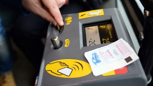 Автоматы по продаже разовых билетов появятся в троллейбусах 1 апреля