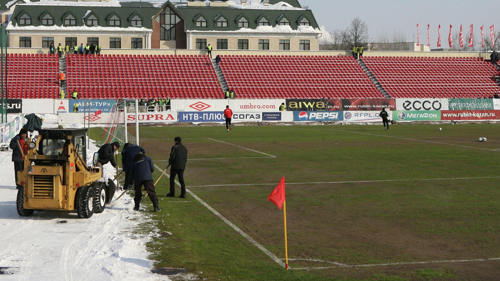 Резервное поле Рубина - РИА Новости, 1920, 22.02.2021