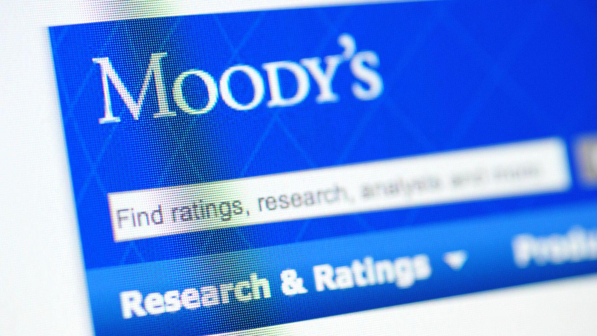 Международное рейтинговое агентство Moody`s - РИА Новости, 1920, 23.10.2020