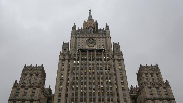 Министерство иностранных дел РФ в Москве. Архивное фото.