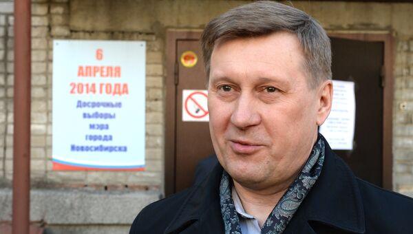 Анатолий Локоть. Архивное фото