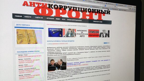Сайт газеты Антикоррупционный фронт с компрометирующей статьей