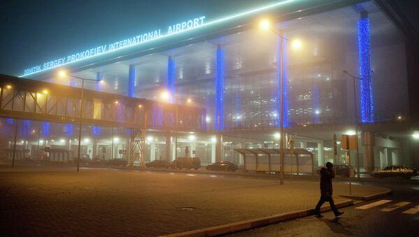 Донецкий международный аэропорт имени Прокофьева. Архивное фото