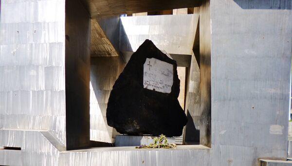 Мемориал в память о событиях 9 апреля 1989 года в Тбилиси
