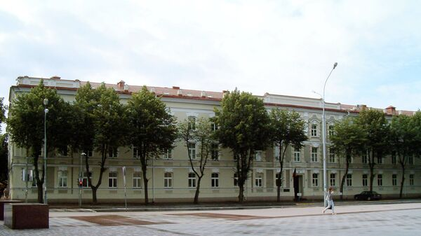 Министерство внутренних дел Литвы в Вильнюсе, архивное фото