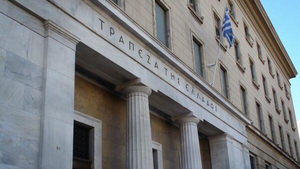 Банк Греции. Архивное фото