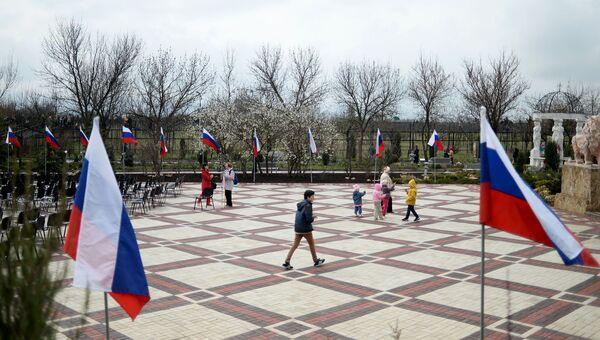 Парк львов Тайган в Крыму. Архивное фото