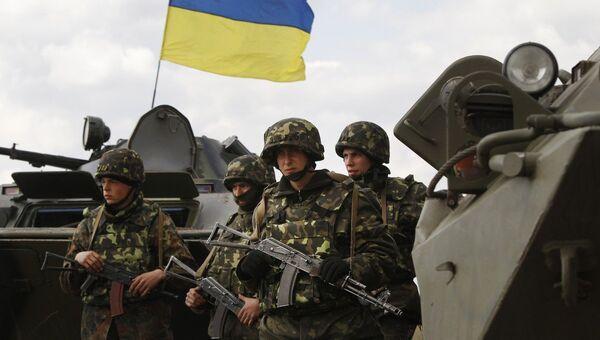 Бойцы украинской армии. Архивное фото