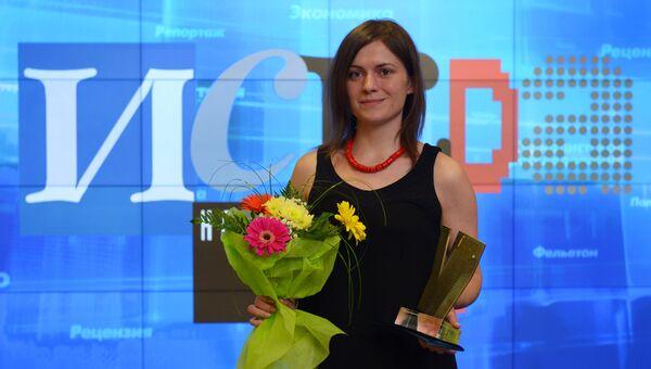 Корреспондент РИА Новости Наталия Крючкова на церемонии вручения премии в области прессы Искра